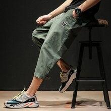 Solid Color Calf-Length Pants Straight Mens Elastic Waist Large Size Black Green Blue