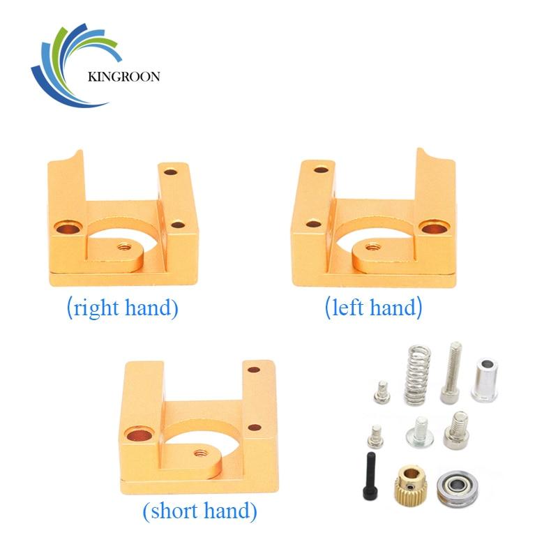 MK8 Extruder Aluminum Alloy Block For 1.75mm Filament Extrusion 3D Printers Parts Right Left Short Hand Part DIY Accessories Kit