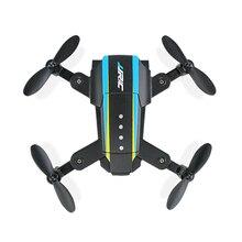 JJRC H345JJ1 JJ2 Mini 2.4G 4CH 6 Axis Headless Mode Foldable Arm Double RC Drone Quadcopter RTF X-mas Christmas Gift