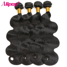 4/1 Bundles Brazilian Body Wave Human Hair Bundles Remy Hair Weave Bundles Human Hair Extensions ALIPOP No Shedding No Tangle(China)