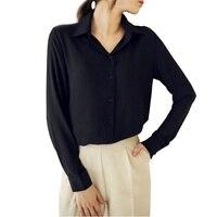oioninos Women New Fashion Blouse Trendy Women's Long Sleeve Autumn Spring Solid Loose Chiffon Shirt Casual Blouse Female Shirt