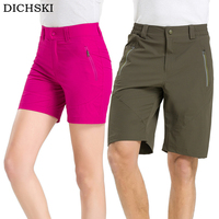DICHSKI Outdoor Fast Dry Shorts Men And Women Couple Models Breathable Cycling Movement Dual Purpose Mountain