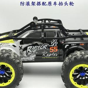Roll cage protective cover nyl