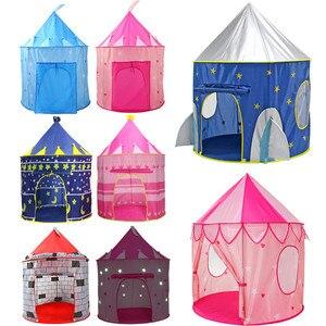 Image 1 - 9 色再生テントポータブル折りたたみ少年少女王子折りたたみテント子供少年城ままごと子供のギフト屋外のおもちゃテント
