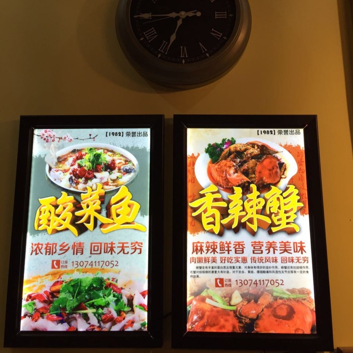 Commercial Lighting Snap Frame Led Illuminated Menu Boards,400mmx600mm Lightbox,black Aluminum Frame Restaurant Menu Lighted Signages To Reduce Body Weight And Prolong Life