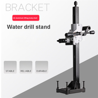 High Quality 166T No.5 Drilling Machine Bracket Diamond Drilling Machine Bracket Aluminum Drill Holder Water Drill Stand 62MM