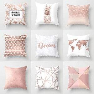 Lychee Geometric Pink Pillow C