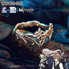 Fate Apocrypha Anime Ring Silver 925 Sterling Manga Role Saber Siegfried Mordred Cosplay Action figure NEW Arrival 2019 игрушка аниме aquamarine xx fate apocrypha saber