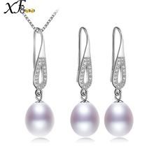 XF800 Wedding Pearl Jewelry Set Natural Freshwater Pearl Necklace Pendant Earrings Trendy Party Gift For Women [T226]