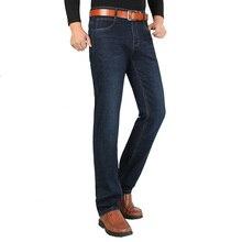 Czarne dżinsy męskie spodnie jeansowe marki Stretch spodnie męskie Cowboys elastyczne bardzo długi Jeans Plus rozmiar niebieskie duże wysokie męskie ubrania