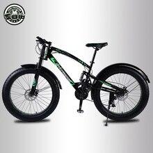 Liebe Freiheit Mountainbike 7/21/24/27 Geschwindigkeit 26*4,0 Fett Bike Vorne Und Hinten Schock bremse Schnee bike Russische verschiffen