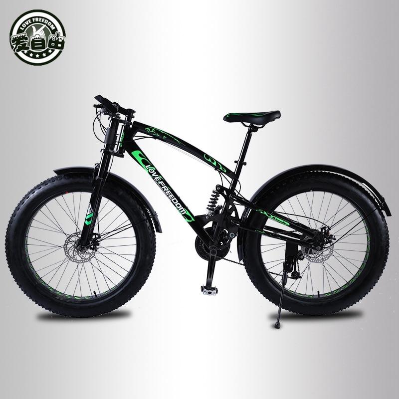 Love Freedom высокое качество горный велосипед 7/21/24/2 7 Скорость 26*4,0 с крупными покрышками езды по бездорожью передние и задние амортизаторы тормо...