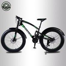 Amor liberdade mountain bike 7/21/24/27 velocidade 26*4.0 bicicleta de gordura dianteiro e traseiro choque freio neve bicicleta russa grátis