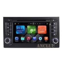 Android 7.1 2 г Оперативная память автомобильный DVD для Audi A4 B6 B7 S4 2002 2003 2004 2005 2006 2007 2008 автомобильный радиоприемник gps-навигация стерео головного устройства