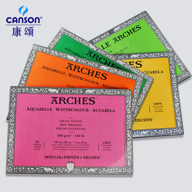 France ARCHES Canson Watercolor Paper Medium Coarse Grained 18*26cm 300g