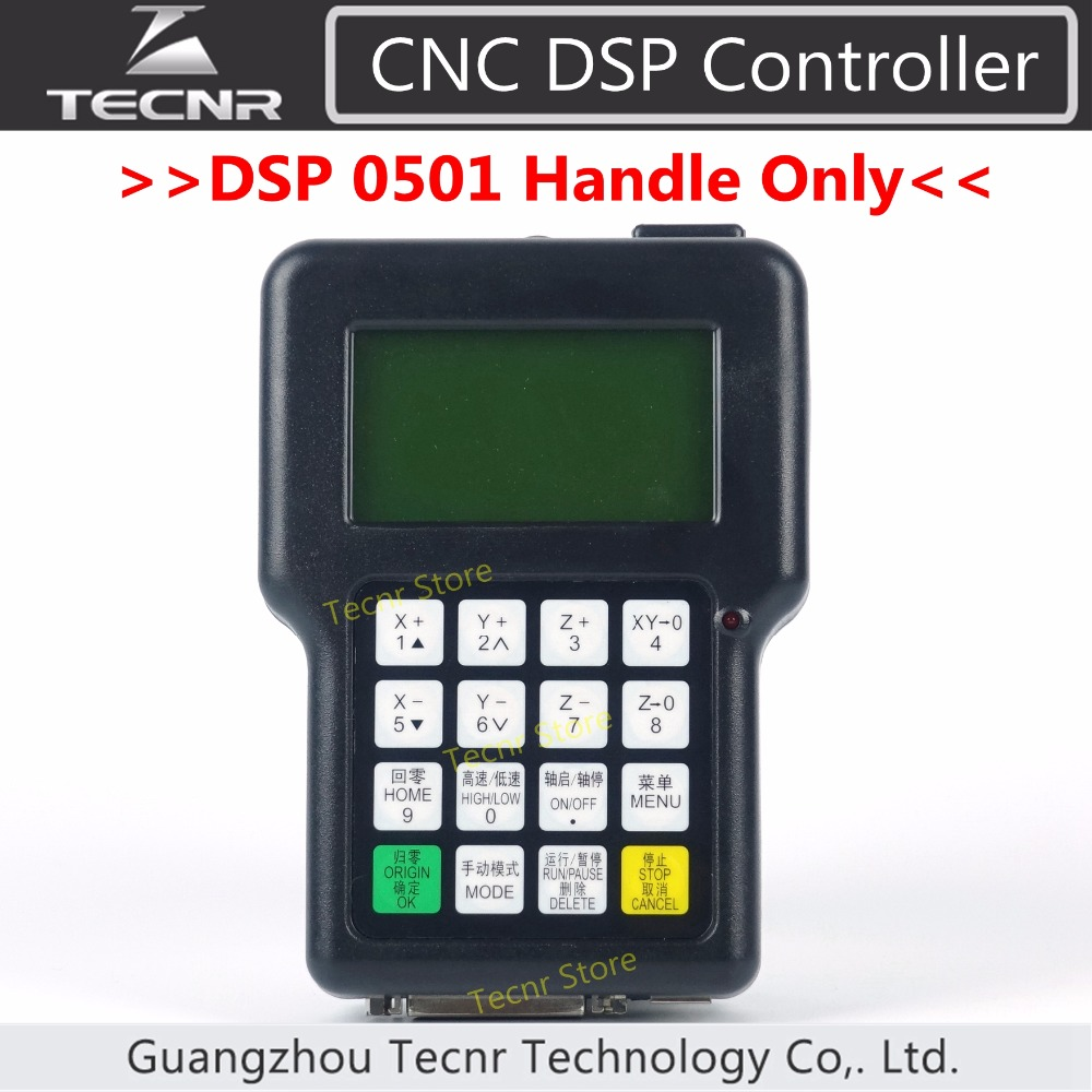 3 axis DSP0501 CNC wireless channel for CNC router DSP 0501 controller DSP handle remote English version