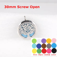 With Pads and chain as gift! 316L Stainless Steel 30mm Tree of Life Perfume Locket Essential Oil Diffuser Pendants