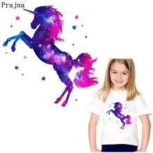 Prajna Beautiful Unicorn Heat Vinyl Transfer Iron On Transfer Thermal Stickers Patches On Clothes Applique DIY For Kids T-shirt цены