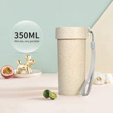 350 мл портативная чашка из пшеничной соломы, здоровая бутылка для воды, чашка для напитков, для путешествий, для улицы, для питья