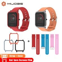Mijobs 20mm Silicone Wrist Strap Sports Wristband Bracelet C