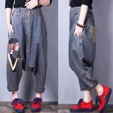 Женские джинсовые брюки до щиколотки султанки с принтом 2019