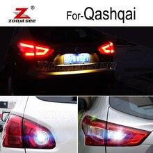 4 шт. Белый светодиодный резервная лампочка заднего хода+ лампа номерного знака для Nissan Qashqai J10 J11 светодиодный внешний светильник(2007