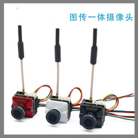 5.8G picture transmission and launching mobile phone FPV picture transmission camera set RC airplane remote control car2.3mm