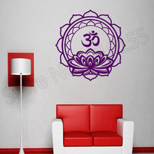 Mandala Flower Hinduism Stickers  Vinyl Wall For Bedroom Decal wall stickers Poster Removable ZW29