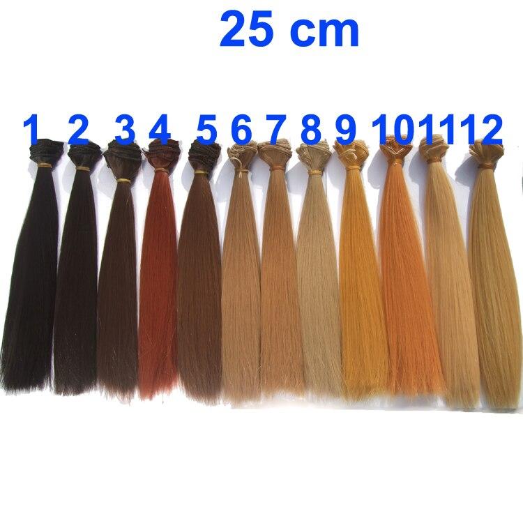 Парик refires BJD волос 25 см длина черный коричневый льняное Золотой Марченко цвет длинные прямые волосы парик для 1/3 1/4 БЖД DIY