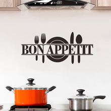 Classic BON APPETIT kitchen Wall Sticker for Kitchen stove refrigerator decoration art Decals Removable stickers Mural wallpaper