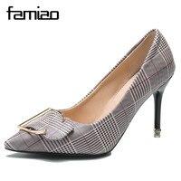 FAMIAO Women Pumps High Heel Metal Thin Heel Party Shoes Retro Stiletto Thin Heel Pointed Toe