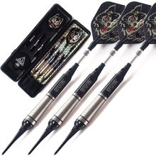 Cuesoul New Soft Tip Darts 3 Complete 16-gram Barrels (The Sky Wolf Series)