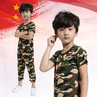 Children Camouflage Uniform Short Sleeve School Students Military Trainning Costume Kids Halloween Cosplay Clothing Army Cloth