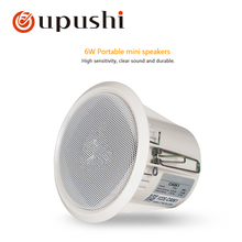 Oupushi CA061 3 6W 3 Inch Portable Mini Ceiling Speaker Using for PA System and Background