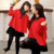 Coincidentes Madre Hija Arropa Sistemas Más El Tamaño Abrigo Chal Chica Falda Mommy and Me Ropa Bajar de prendas de Vestir Exteriores del Otoño Abrigo de Invierno