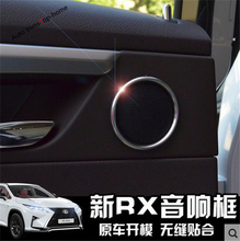 Yimaautotrims Door Tweeter Stereo Speaker Audio Sound Cover Ring Trim Fit For Lexus RX200t RX450h 2016 - 2019 ABS Pearl Chrome