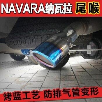 Untuk aksesoris UNTUK NAVARA Navara pipa knalpot Stainless steel kualitas Tinggi aksesoris mobil aksesoris gratis pengiriman biru