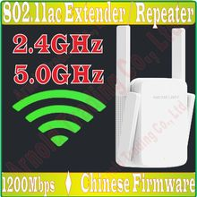 Chin-Firmware 11AC 1200M Dual Band 2 4+5GHz Wireless Extender Repeater  Booster AP Enhancement WiFi