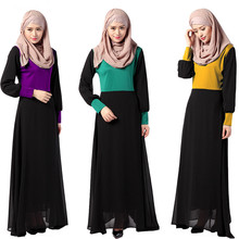 Muslim Women Traditional Costumes Long Sleeves Dresses 3 Colors Islamic Adult Ethnic Muslim Abayas Floor-Length Fashion Dress