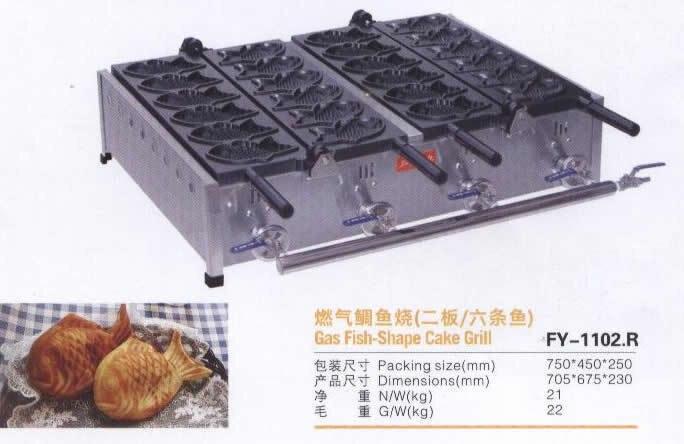 Бесплатная доставка fy 1102r тип газа 12 шт. рыба Taiyaki вафель/антипригарным панорамирования/вафли гриль
