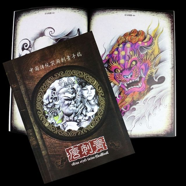 Crazy Tattoo Book Supply  Wholesale Popular Tang Tattoo Flash Sketchbook For Tattoo Art Supplies A4 Size Free Shipping