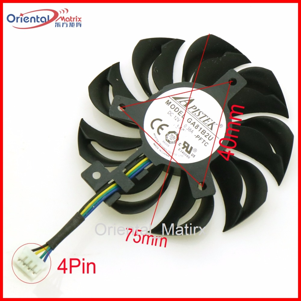 Free Shipping GA81B2U - PFTC 12V 0.38A 4Pin 75mm 40*40*40mm VGA Fan For Dataland Graphics Card Cooler Cooling Fan free shipping 2pcs lot 86mm vga fan 4pin for galaxy gtx950 960 gtx1060 graphics card cooler cooling fan