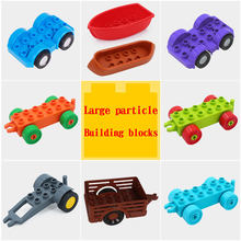 Big Large Particle Building Block Accessories Series Cartoon locomotive trailer Car boat kid Toys gift Compatible Duplo(China)