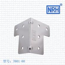 aluminum Corner protection box