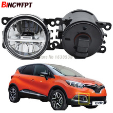 Car Exterior Accessories H11 LED Fog Lamps Front Bumper Auxiliary Passing Lights For Renault Captur 2013 2017