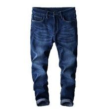 2017 новый горячий мужские джинсы плюс мужчины и зимой утолщение случайный тонкий стрейч мужская прямые джинсы мужской тренд 76.25