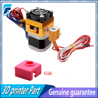 Upgrade Extruder MK8 Head J Head Hotend For Makerbot Prusa I3 3D Printers Parts With Motor