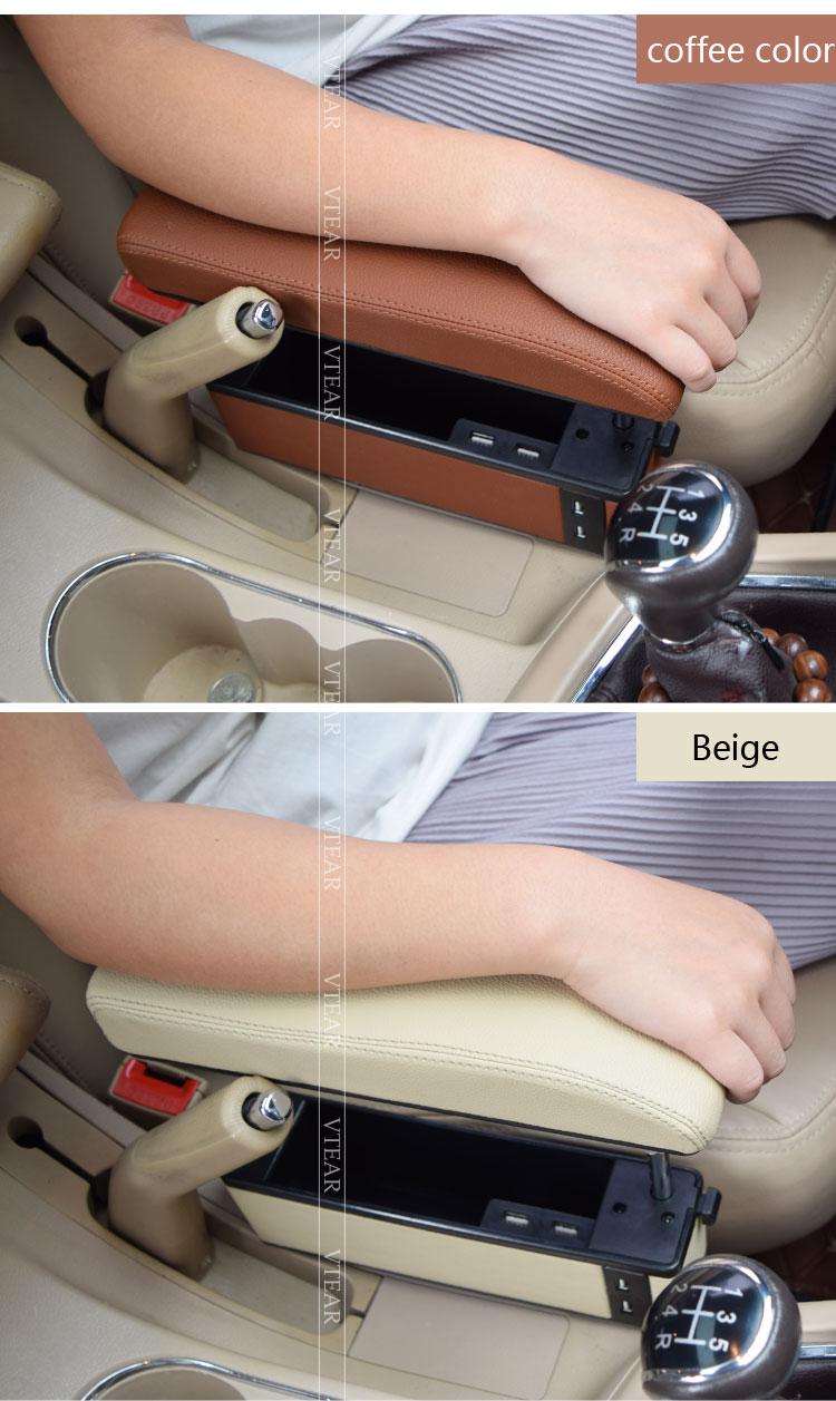Car-front-seat-adjustment-armrest_15