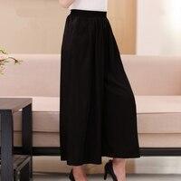 93% Silk and 7% Spandex Women's Flare Pants Wide Leg Elastic Waistband Loose Lounging Pants Size L XL XXL XXXL 4XL