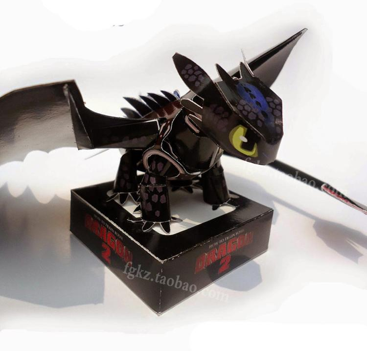 how to train your dragon diy paper toys 3D paper model NightFury  feature phone